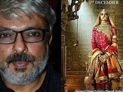 'पद्मावती' विवाद: क्षत्रिय महासभा ने भंसाली के सिर पर 10 लाख रुपये का इनाम रखा