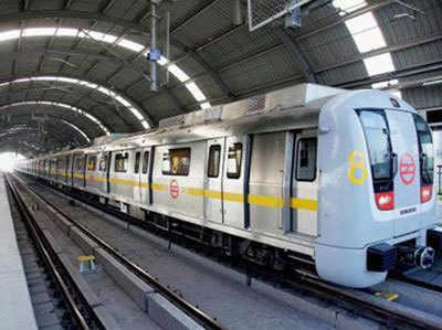 5 स्टेशनों पर होगा ट्रायल रन
