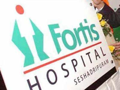 अस्पताल ने भी मरीज की डिटेल्स मांगी