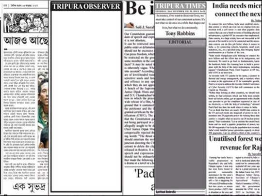 সাংবাদিক হত্যার প্রতিবাদে সম্পাদকীয় কলম সাদা, ত্রিপুরায় দ্রোহকাল