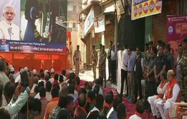 बीजेपी ने 'मन की बात-चाय के साथ' शुरू किया चुनावी अभियान
