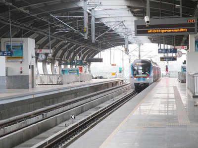 फाइल फोटो: हैदराबाद मेट्रो