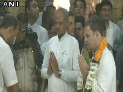 राहुल गांधी ने सोमनाथ मंदिर में दर्शन कर गुजरात यात्रा की शुरुआत की.