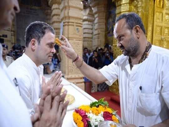 সোমনাথ মন্দিরে 'অহিন্দু' রাহুলে বিতর্ক, কটাক্ষ মোদীরও