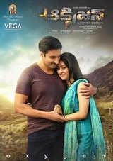 oxygen telugu movie review and rating