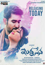 indrasena telugu movie review and rating