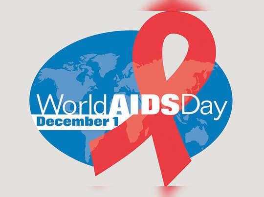 നാളെ ലോക എയ്ഡ്സ് ദിനം; 4 കോടിയോളം പേർ HIV ബാധിതർ