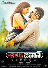 jawaan telugu movie review and rating