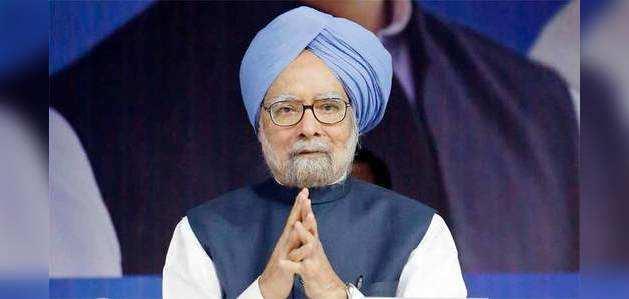 कांग्रेस में परिवारवाद के आरोपों को मनमोहन सिंह ने किया खारिज