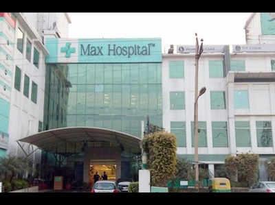 मुश्किल में फंसा मैक्स अस्पताल