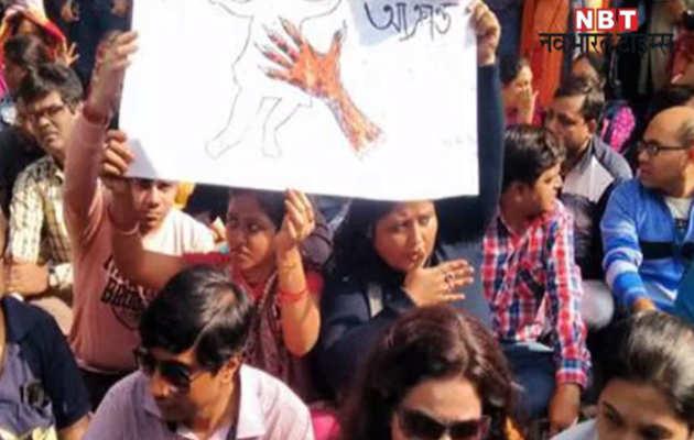 बच्ची से रेप पर विरोध हुआ तेज, BJP सांसद रूपा गांगुली धरने पर