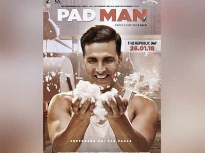 फिल्म पैडमैन का पोस्टर