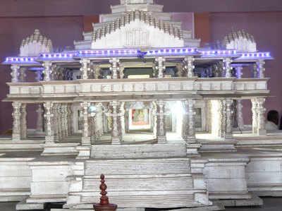 वीएचपी के सपनों का राम मंदिर