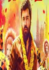 richie movie review in malayalam