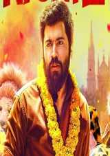 richie tamil movie highlights and updates