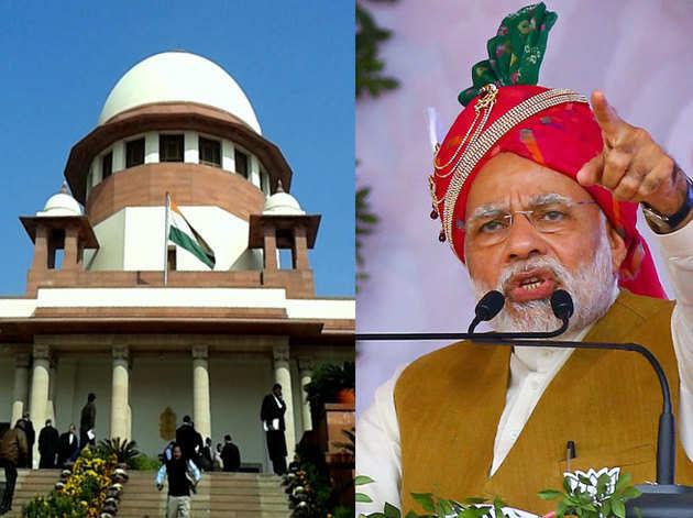 नेताओं पर चल रहे केसों के लिए गठित होंगी विशेष अदालतें
