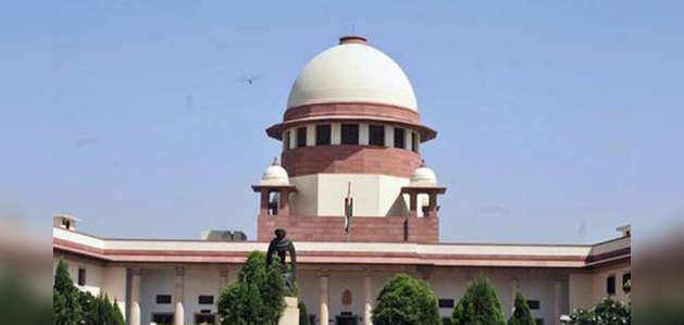 जनप्रतिनिधियों पर मुकदमों की सुनवाई के लिए विशेष अदालतों के गठन पर राजी हुई सरकार