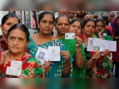 गुजरात में दूसरे चरण का मतदान जारी