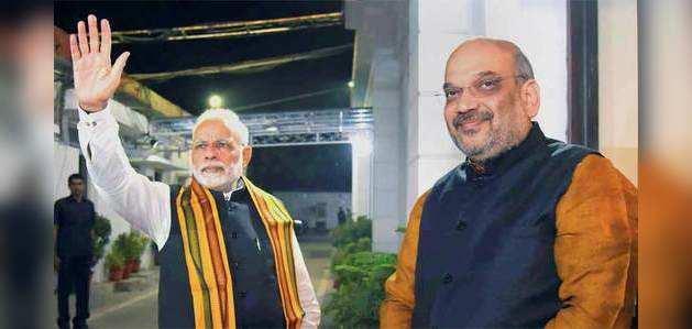 महापोल: गुजरात में फिर बनेगी भाजपा की सरकार