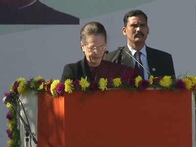 भाषण के दौरान सोनिया गांधी