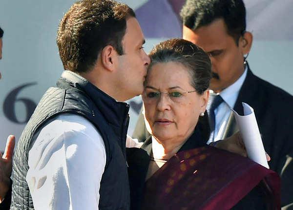 राहुल ने यूं कहा थैंक्यू मां