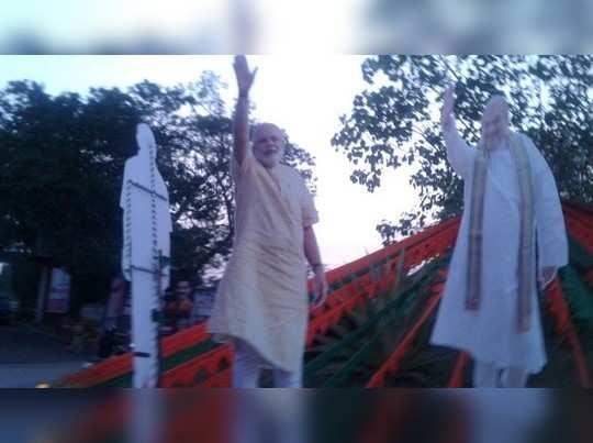ಮಂಗಳೂರಿನಲ್ಲಿ ಪ್ರಧಾನಿ ಮೋದಿ ಸಂಭ್ರಮಾಚರಣೆಗೆ ಸಿದ್ಧತೆ