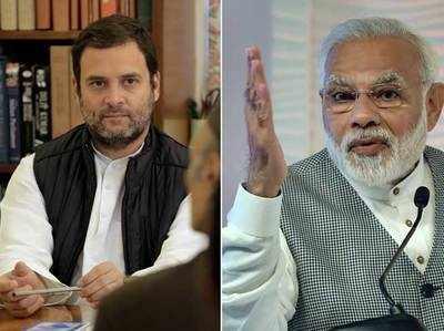 राहुल ने पीएम पर साधा निशाना, बीजेपी ने दिया जवाब।