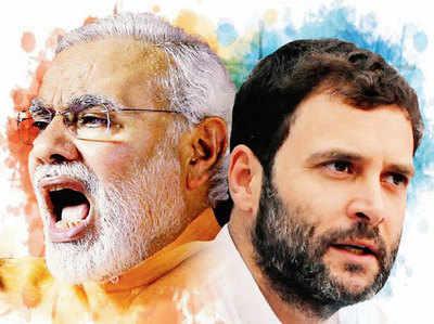 फाइल फोटो: पीएम मोदी, राहुल गांधी