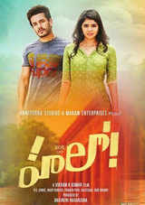 hello telugu movie review and rating