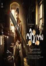 vimaanam movie review and rating