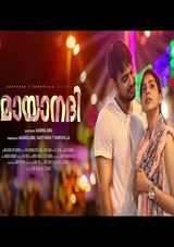 mayaanadhi malayalam movie review and rating
