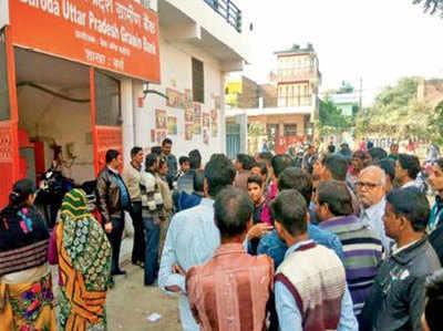 कानपुर में बैंक के बाहर जमा भीड़