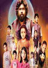 sangu chakkaram tamil movie review