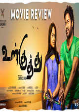 ulkuthu tamil movie review