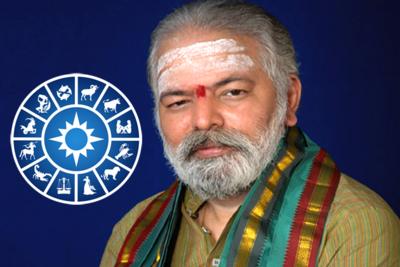 Mulugu_Horoscope