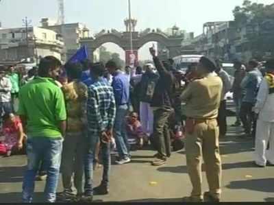 जूनागढ़ में विरोध प्रदर्शन करते दलित कार्यकर्ता