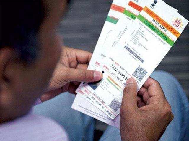 आधार की सुरक्षा में खामी, 500 रुपए देकर 10 मिनट में हासिल कर लिए 100 करोड़ आधार नंबर!