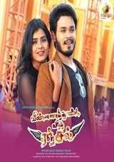 vinnaithandi vantha angel tamil movie review