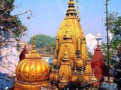 काशी विश्वनाथ मंदिर।