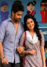 vidhi madhi ultaa tamil movie review