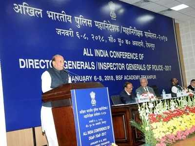 डीजी कॉन्फ्रेंस को संबोधित करते गृहमंत्री राजनाथ सिंह