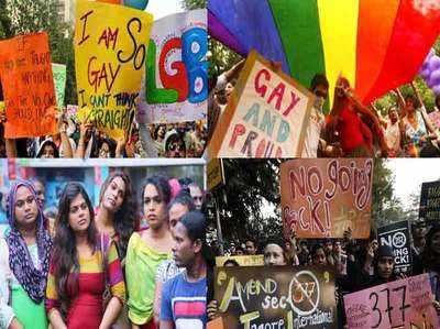 LGBT: धारा 377 की समीक्षा को तैयार हुआ सुप्रीम कोर्ट