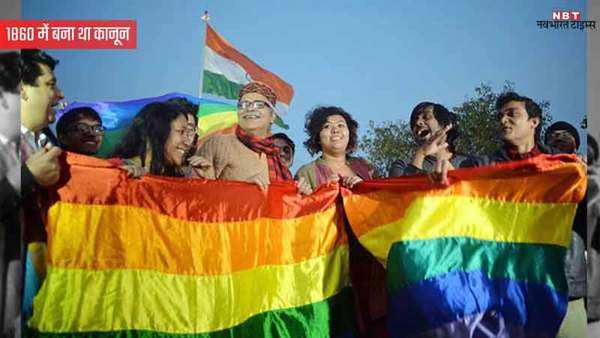 lgbt all you want to know about section 377