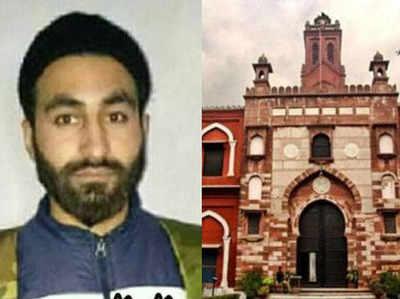 लापता छात्र को AMU ने बाहर किया