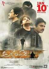 agnyaathavaasi telugu movie review and ratings
