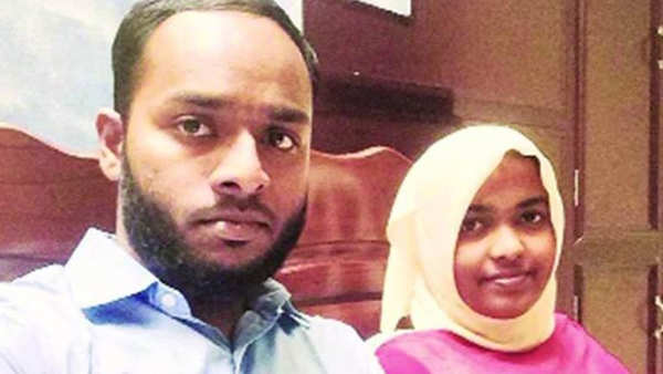 Kerala love jihad case Hadiyas husband was in touch with ISIS claims NIA