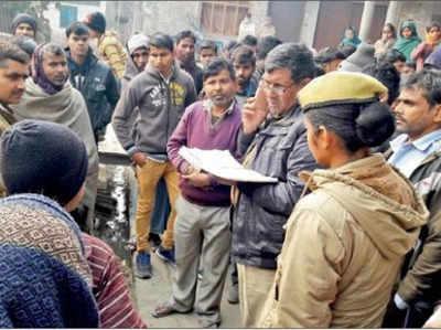 जसनवारा में मृतक के घरवालों से पुलिस ने पूछताछ की