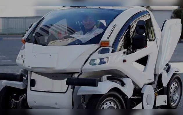फोल्डिंग कार, जो दिला सकती है पार्किंग समस्या से निजात!