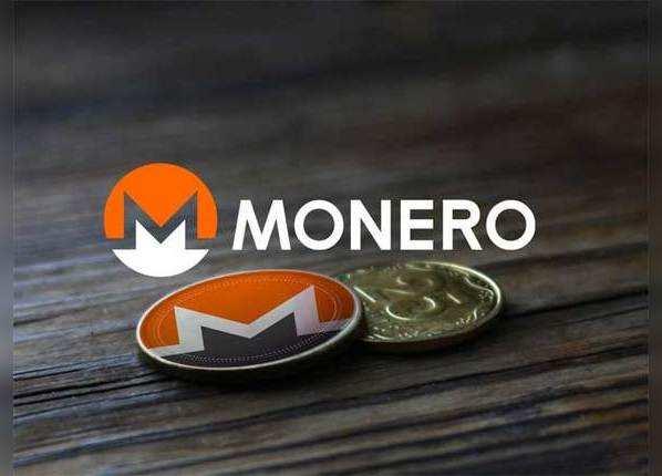 मोनेरो