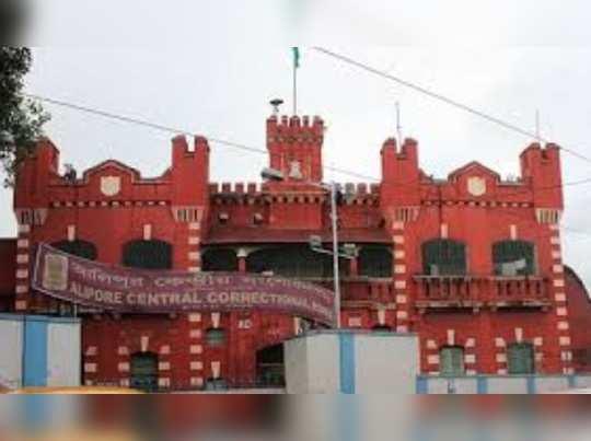 বদলি সুপার-জেলার, ত্রয়ী অধরাই